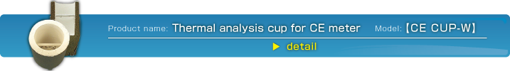 Thermal analysis cup for CE meter(CE CUP-W)