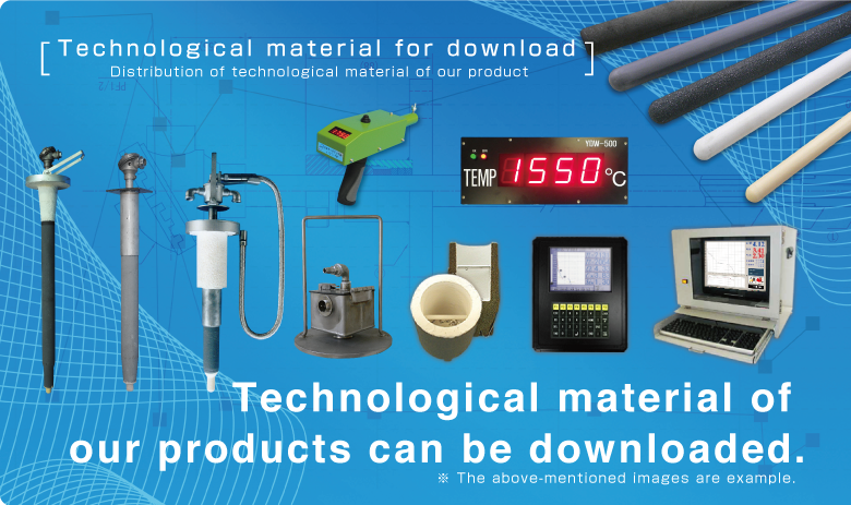 Technological material for download image
