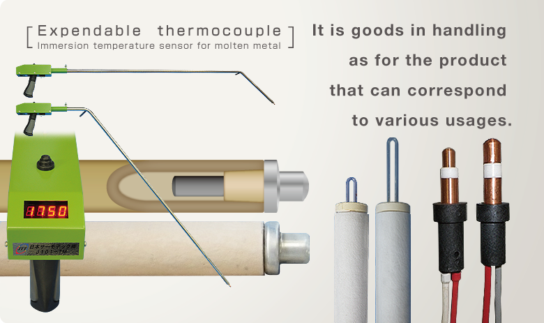 Expendable thermocouple image