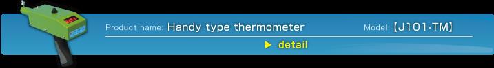 Handy type thermometer Model:【J101-TM】
