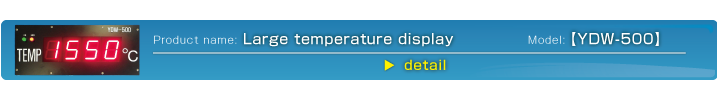Large temperature display(YDW-500)