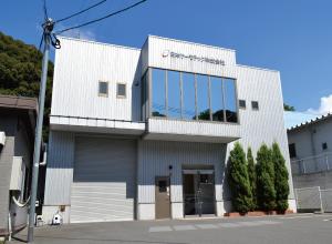 日本サーモテック株式会社の外観